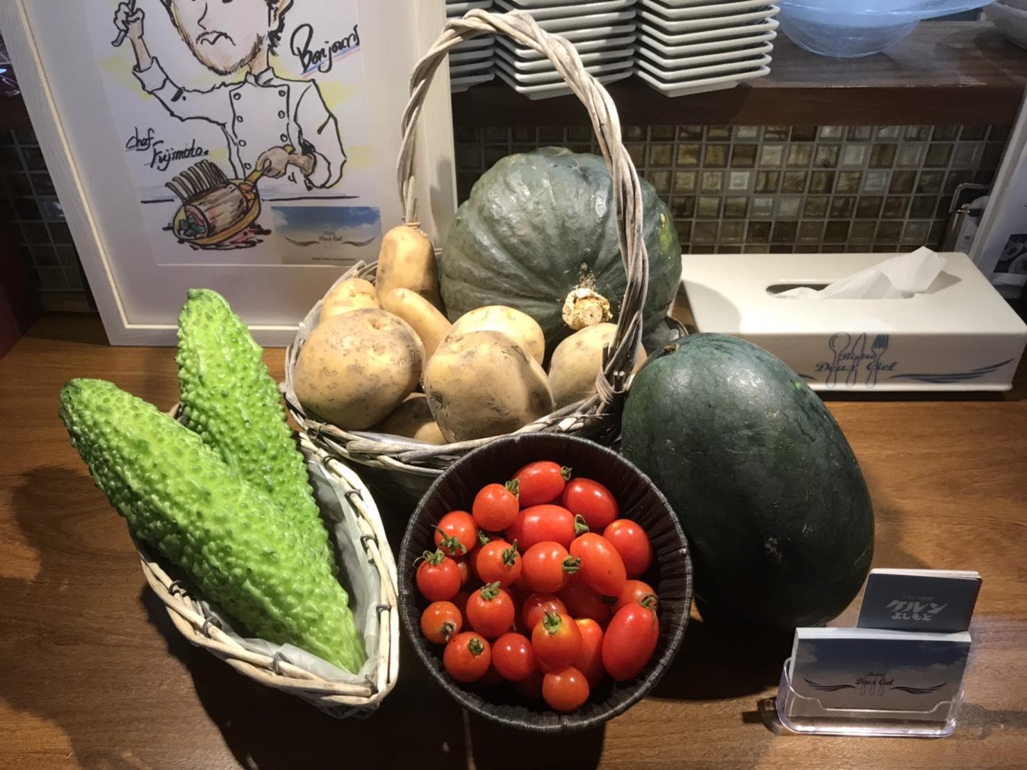 愛情たっぷり野菜シリーズ