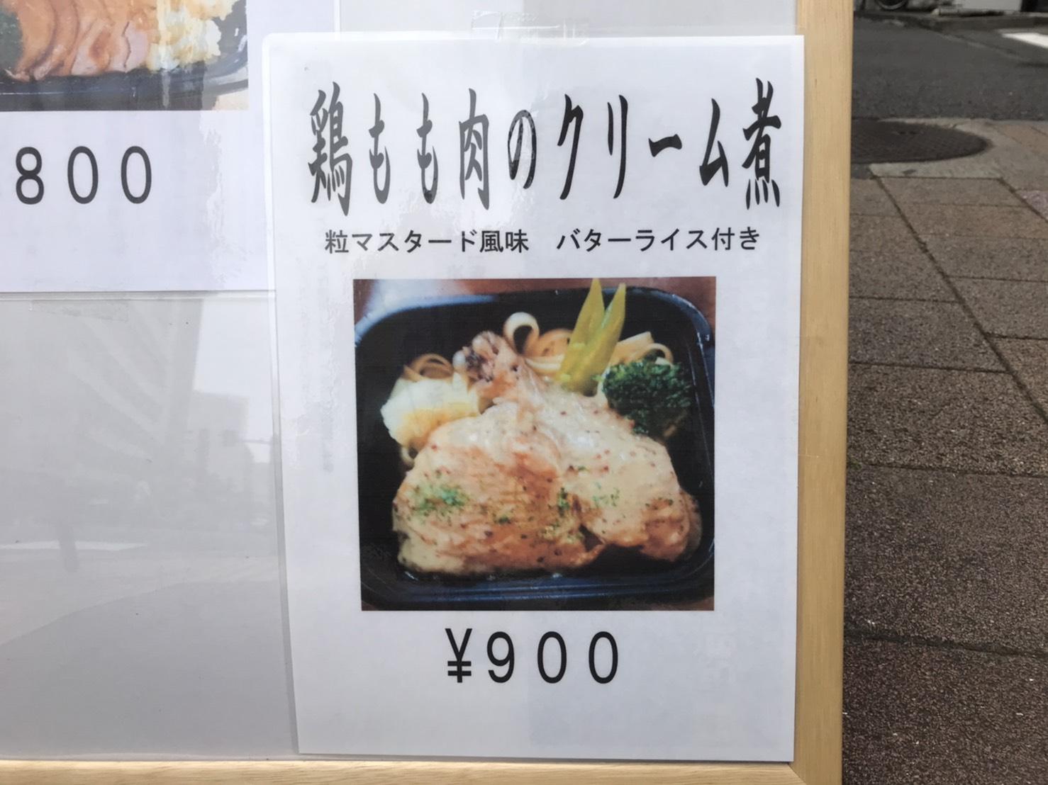 新作お弁当☆