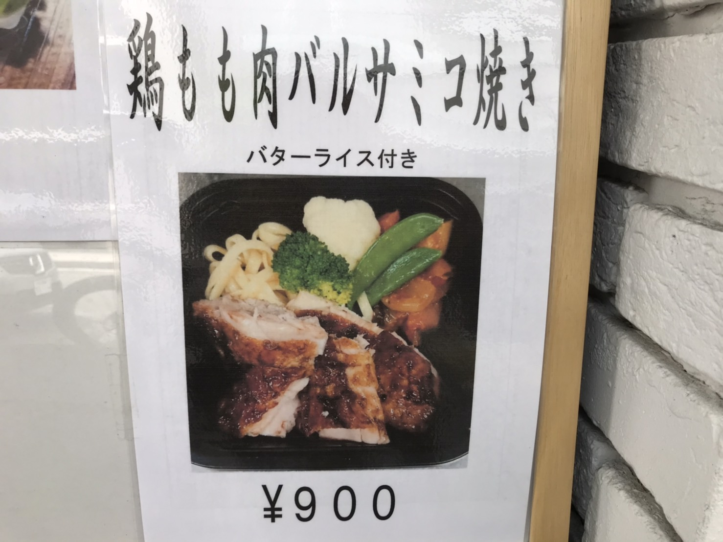 New お弁当☆