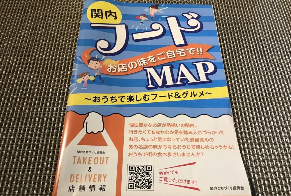 関内フードマップ♪