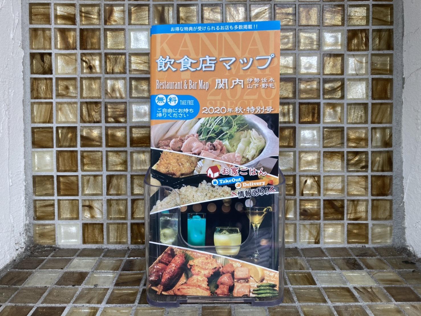 飲食店マップ☆